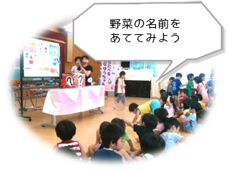 保育所・幼稚園における食育推進講座