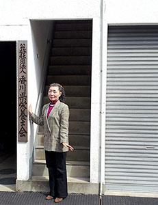 香川県栄養士会